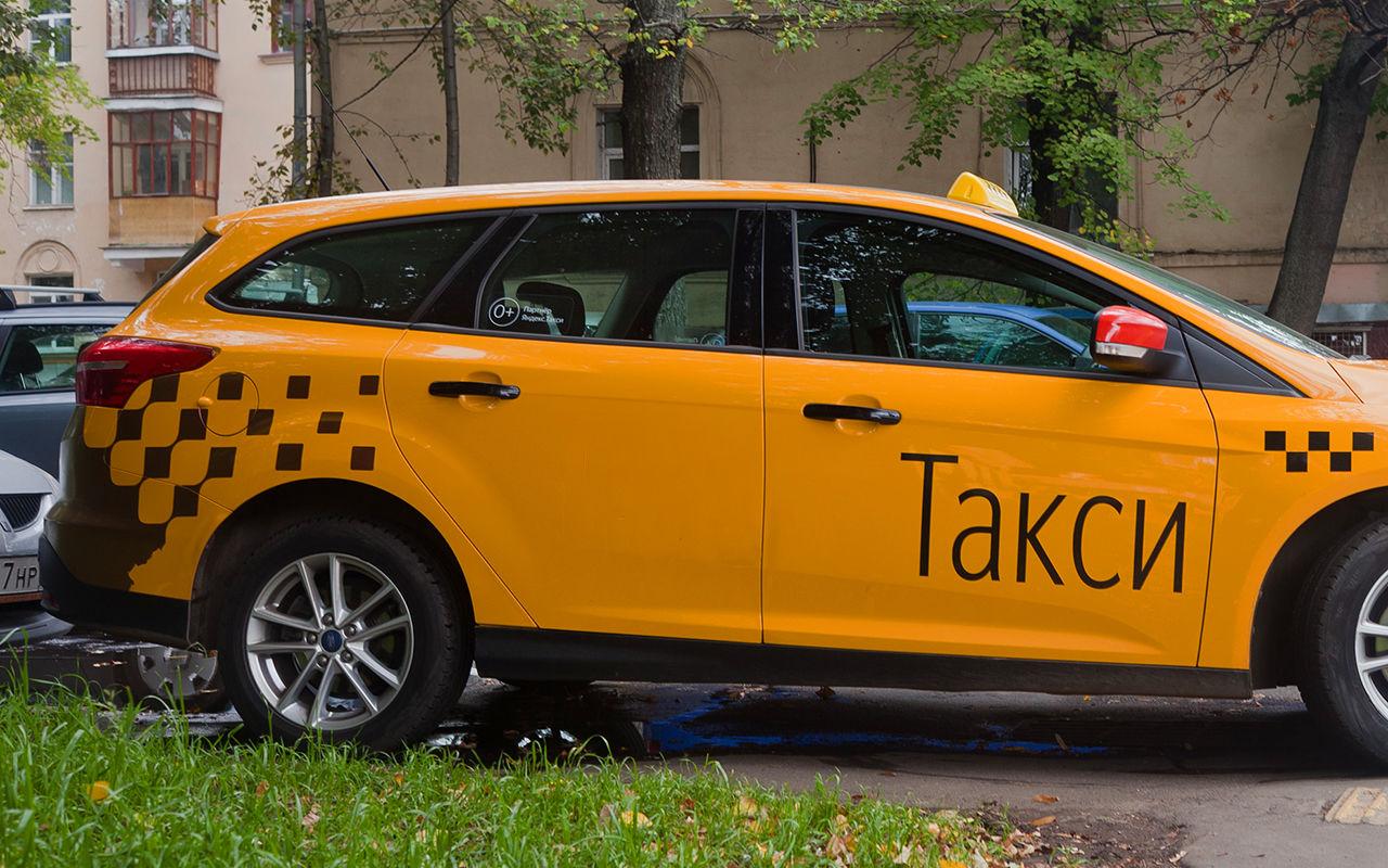 С 1 января 2020 года такси и