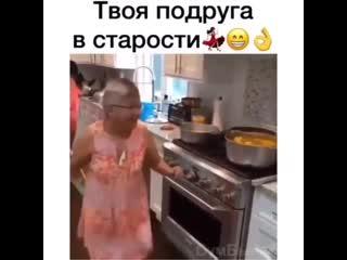 Когда проголодалась и готовишь любимое блюдо)