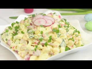 Крабовый Салат С НОВЫМ Вкусом!!Весенний салат. (Ингредиенты в описании видео)