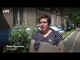 Школьник из Челябинска помогает детским домам