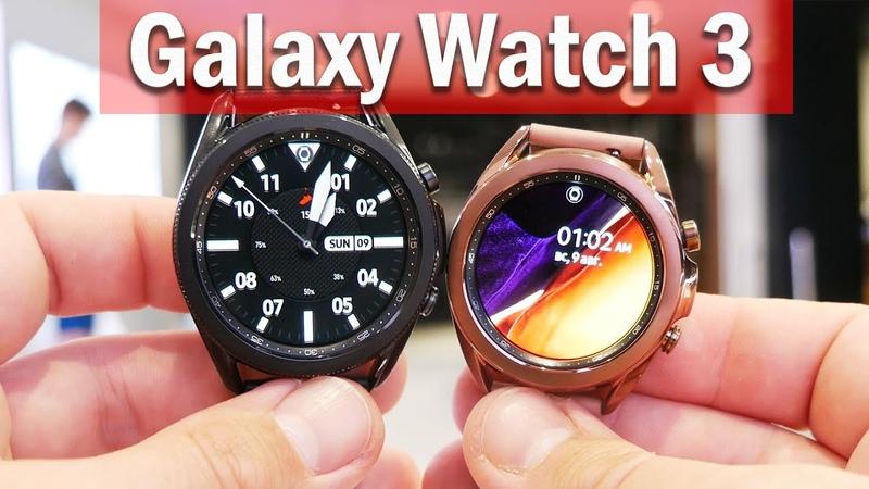 Samsung Galaxy Watch 3 - Смотрим в первый раз