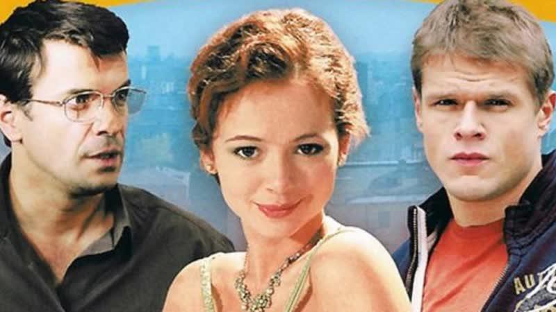 Мелодрама Принцесса и нищенка 2009 1 2 3 4 5 6 7 8 серия