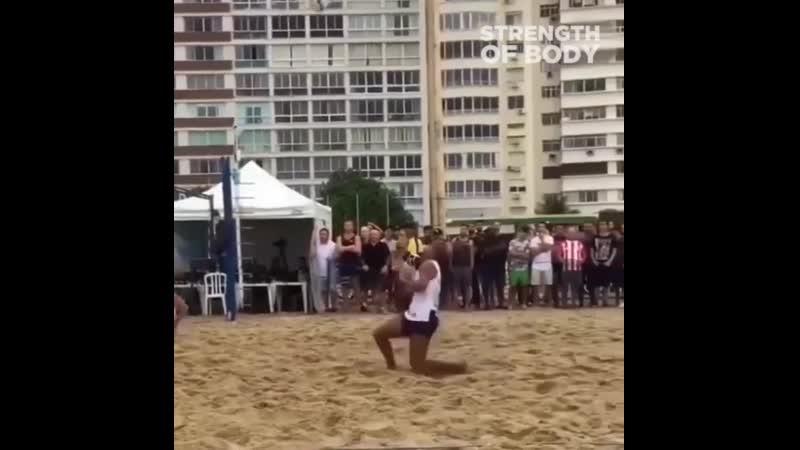 Волейбол ногами djktq jk yjufvb