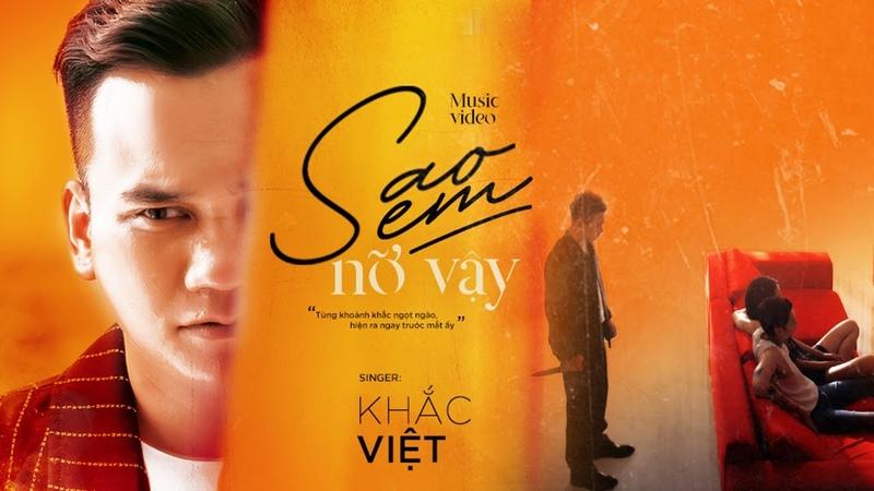 Sao Em Nỡ Vậy   Khắc Việt   Official Music Video