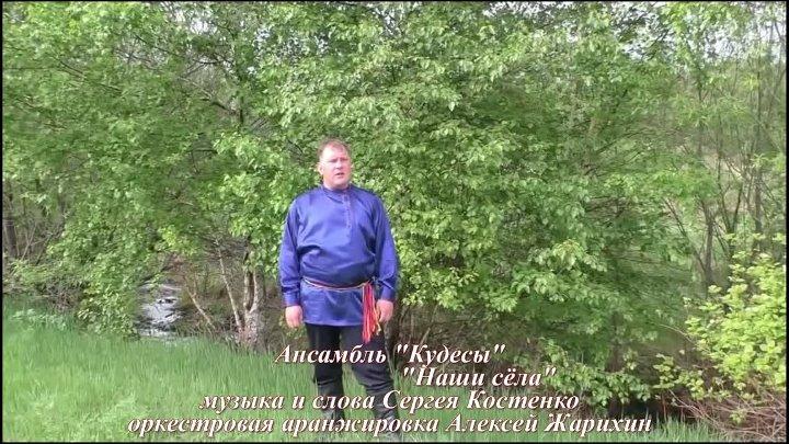 Праздник каждый день МА Кудесы ДеньРожденияЗабайкальскогоКрая