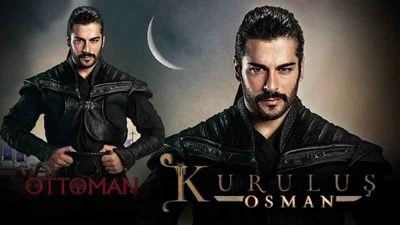 Kuruluş Osman Müzikleri - Haydır Allah Haktır Allah © _ The Ottoman Songs.mp4