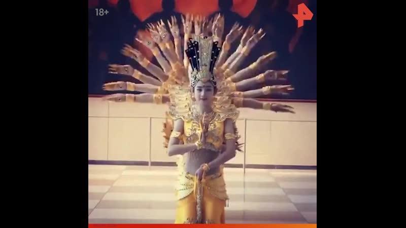 Танец 1000 рук Будды РЕНТВ