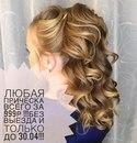 Инара Чагаева фото #35