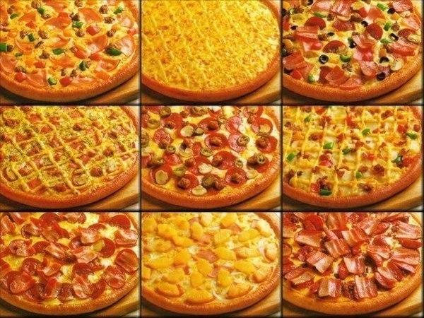 Как сделать идеальное тесто для пиццы  Состав: Мука пшеничная просеянная...