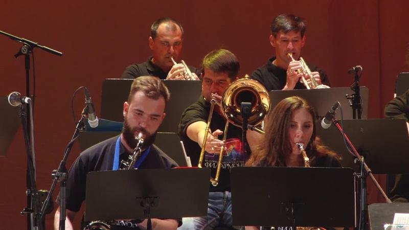 Белгородская филармония Big band No Comment Quincy Jones Soul Bossa Nova