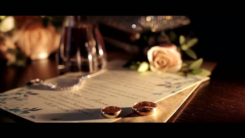 Wedding day VA