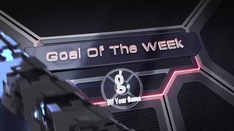 Топ 10 голов недели по версии GYG