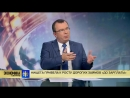 Юрий Пронько и Михаил Делягин Нищета привела к росту дорогих займов
