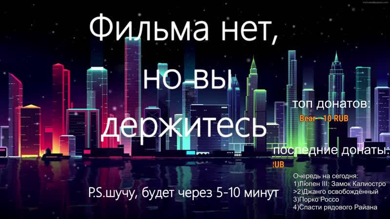 Вечерние ФильмыАниме ( Спасти Рядового Райана 44)
