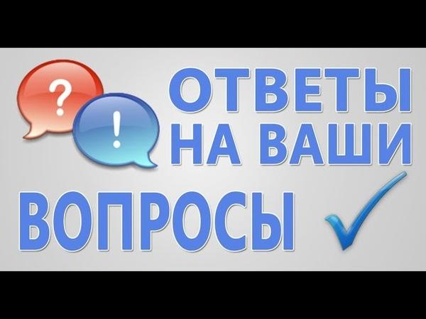 Почему я изучаю историю Козульского района И многое другое