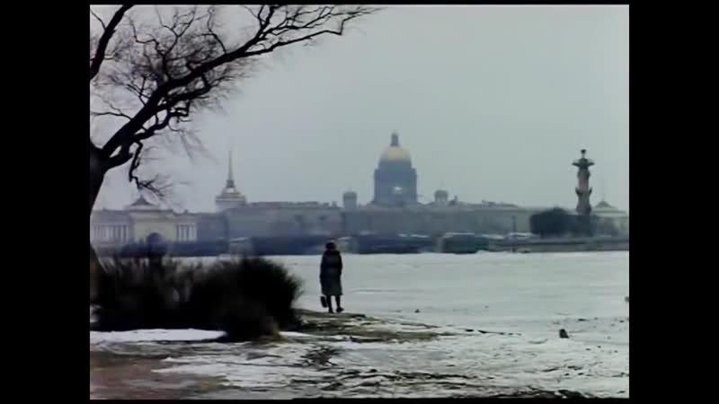 Памяти Андрея Мягкова я спросил у ясеня где моя любимая Ирония судьбы или С легким паром 1975