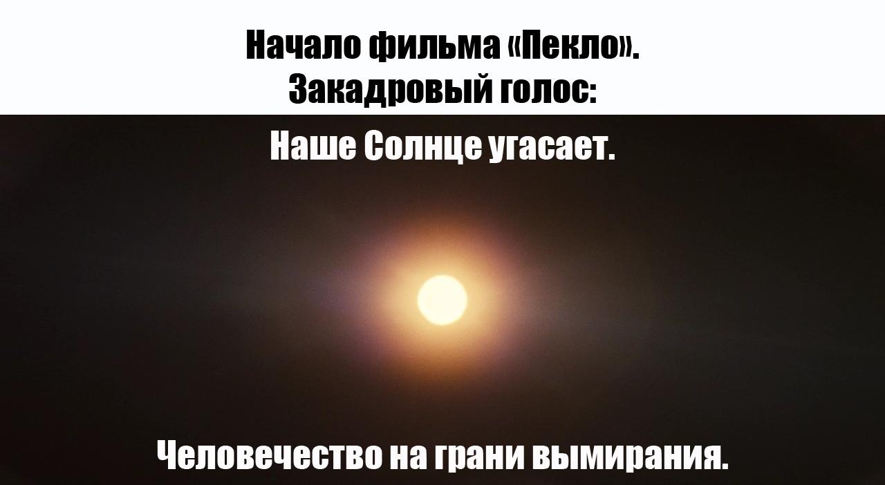 Разрешите доеб..ться )
