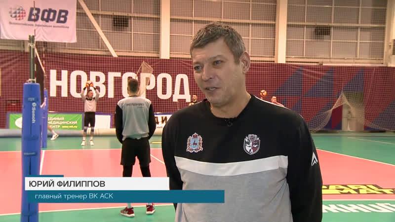Интервью наставника АСК Юрия Филиппова о выступлении нижегородцев
