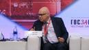 Госзаказ.ТВ - замминистра финансов Алексей Лавров о реформе закона о госзакупках