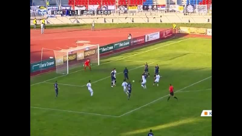 Футбольный «Енисей» сыграл вничью с «Динамо» в последнем домашнем матче сезона