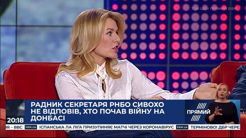 Немає жодної реакції Банкової на дії Сивохо і скандальні заяви міністра оборони Василенко