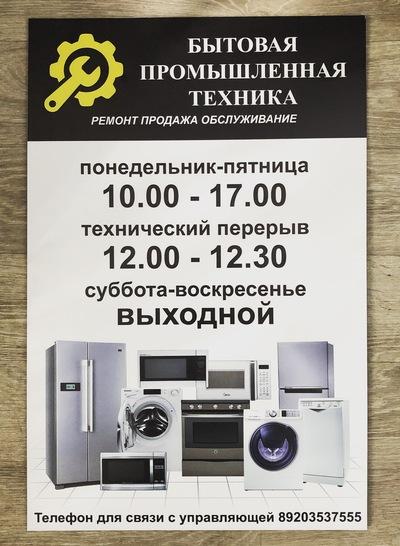 Денис Махаев