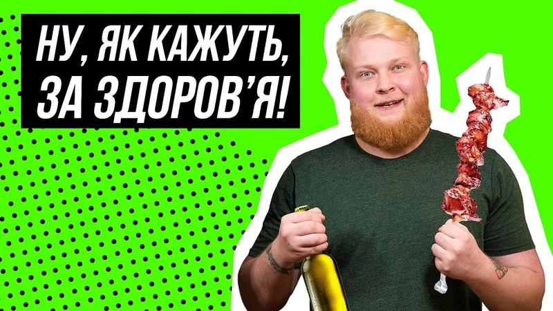 КОРОНАВІРУС - НЕ КАНІКУЛИ!