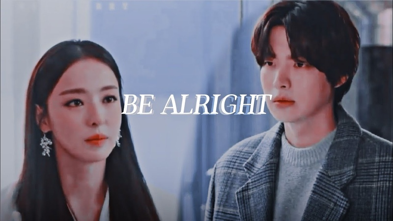 Kang SaRa Ryu Eun Ho BE ALRIGHT