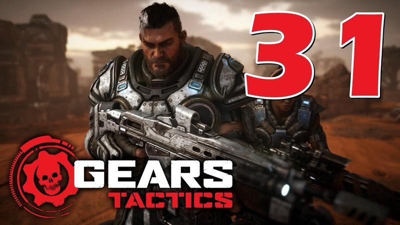 Прохождение Gears Tactics 31 - 3 побочные операции [Акт 3 - Глава 6]