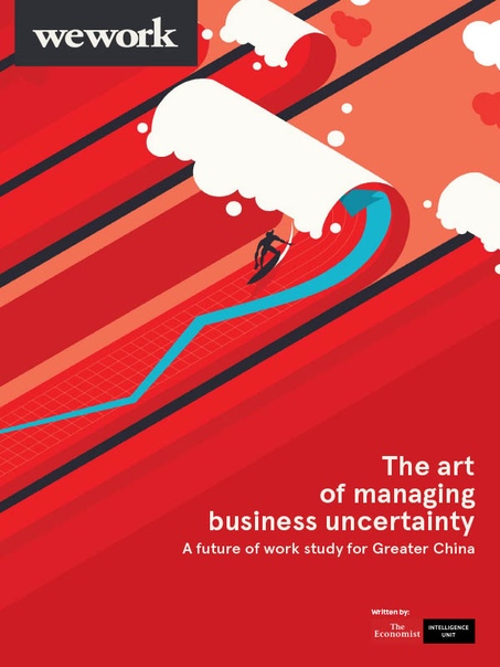 The Economist WeWork, The art of managing business uncertainty 2020