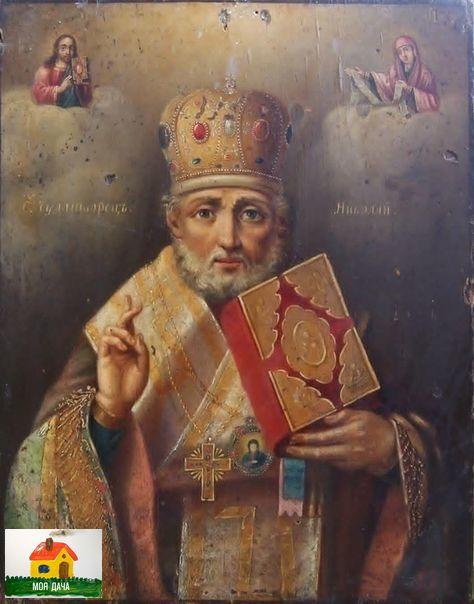 Пусть чудотворная икона святого Николая Чудотворца оберегает тебя и твоих близких от всего злого