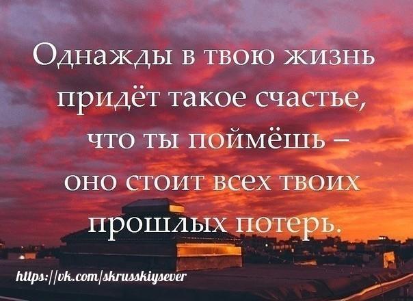 Истина........... AZNvBJnENFU