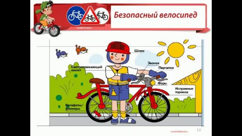велос mp4