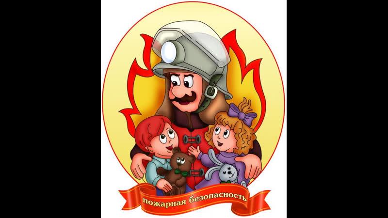 Аркадий Паровозов Спешит на помощь все серии сразу Осторожно Пожар Сборник серий