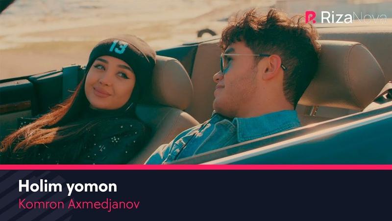 Komron Axmedjanov - Holimga yomon | Комрон Ахмеджанов - Холим ёмон