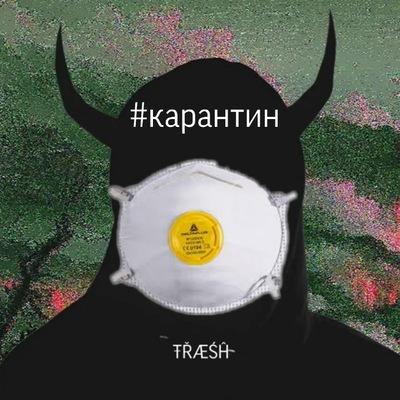 Aim-Bot-Quotquot Lop   ВКонтакте