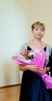 Закирова Елена (Ерохина)