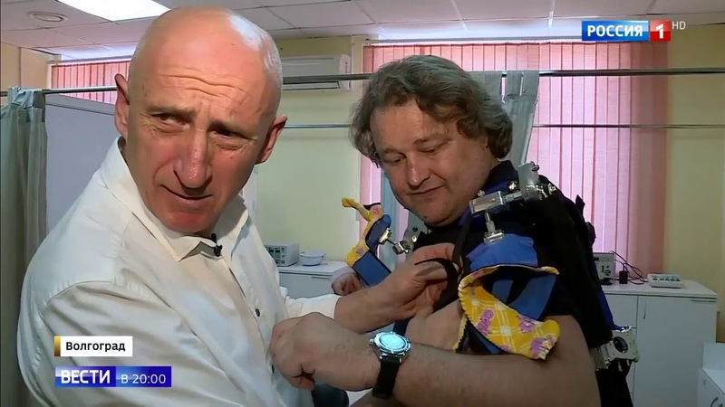 Эрнест Мацкявичюс в программе Вести о разработке экзоскелета
