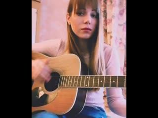 Тимур Муцураев - А твои глазаЗасыпаю и вижу тот сонКаверПесня под гитару