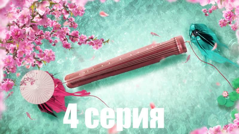YUPIMIX Выходи за меня Marry Me русские субтитры 4 серия