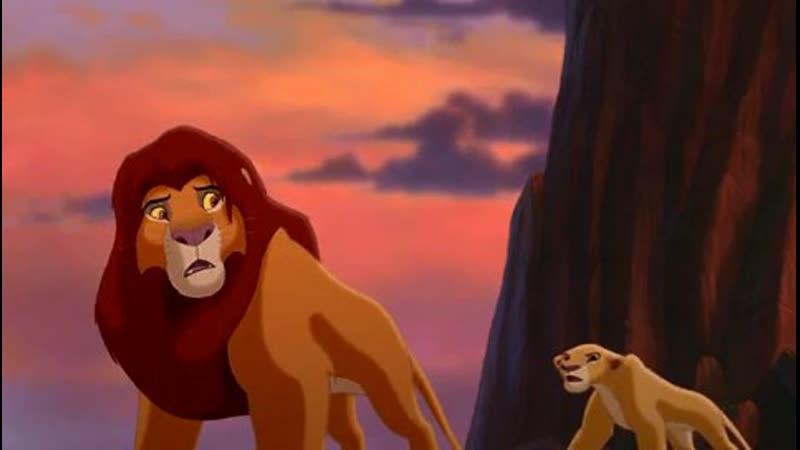 Simba and Kiara - multilanguage. Part 1.