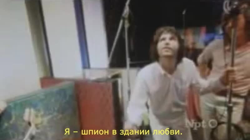 The Doors The Spy