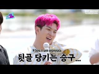 K-BOB STAR c  эп.6 (3/3) рус.саб