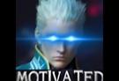 На Мотивацию