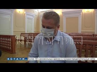 Коррупционер из «Газпрома» признан виновным, но гл...
