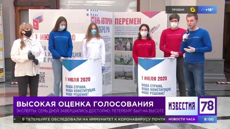 Петербург сделал выбор