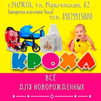 Фотография профиля Крохи Можги ВКонтакте