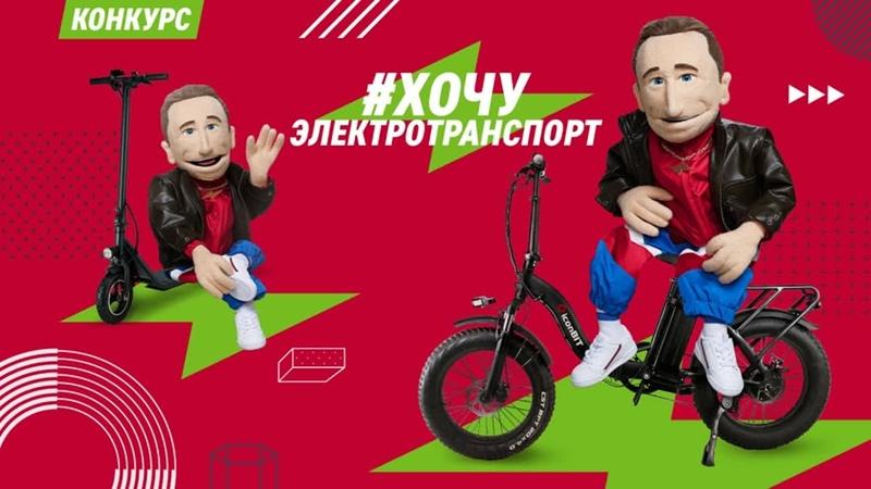 Электросамокат и Электровелосипед от iconBIT Тебе точно не захочется сидеть дом