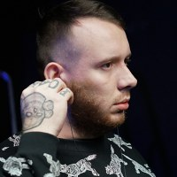 Виктор Гевиксман  - Москва