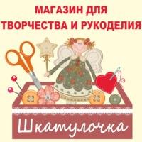 Фотография Dasha Egorova